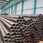 聊城鑫鹏源金属制造有限公司生产经营各种材质无缝钢管,销往全国各地